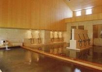 本館1F大浴場