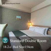 スタンダードダブルルーム 客室面積:18.2㎡ ベッドサイズ 154㎝