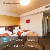 ユニバーサルルーム 客室面積:32.5㎡ ベッドサイズ 122㎝ × 2