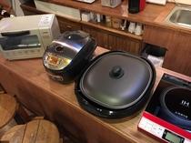 新 キッチン炊飯器