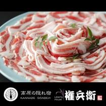 ぼたん肉イメージ