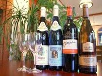 フランス・ドイツ・チリ産などの外国製のワインを提供しています