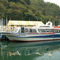 当館、目の前で乗船!遊覧船「いわつばめ」