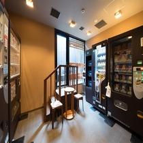 ■12階お休み処※自動販売機もございます♪