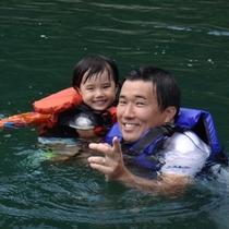 フリクル泳ぐ父娘5×5