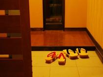 客室 玄関