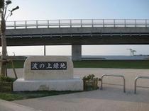 波の上ビーチ(辻側)