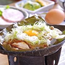 *【朝食】朴葉味噌(ほおばみそ)。自家製の味噌にネギ、椎茸・卵などを混ぜながら召上ってください。