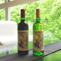 *限定生産の本物の「山梨のワイン」