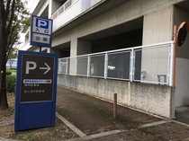 ホテル駐車場入り口の目印
