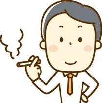【愛煙家プラン】喫煙者向けのプランです♪
