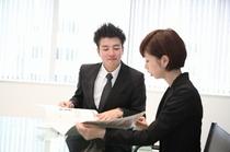 【ビジネスサポート・連泊プラン】ビジネス利用に!