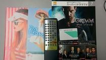 【有料TVカード付プラン】別途有料TV放送をお楽しみ頂けます☆