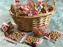 節分には、福豆をプレゼント♪お好きなものをお選び下さい。