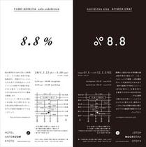 「8.8% KOMIYA TARO solo exhibition」