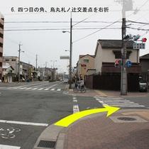 アンテルーム道案内6:四つ目の角、烏丸札ノ辻交差点を右折