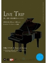 Live Trip vol.2