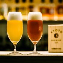 アンテルームのすぐそばに製造所のある京都醸造の生ビールも常時1-2種類ご用意しています。