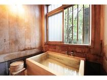 明治棟/和室8帖+8帖+広縁 のお風呂