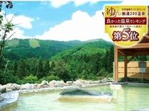天然温泉満天の湯。大浴場