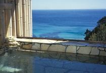 太平洋や伊豆諸島を望む貸切展望風呂