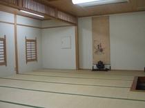 落ち着く和室(会議、会合、両家顔合わせ、面談等多目的にしようできます)