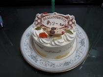 愛犬用ケーキ