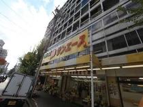 サンエース記念橋店(スーパー)徒歩約3分