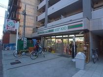 ローソン100中区千代田店(コンビニ)徒歩約8分