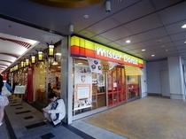 ミスタードーナツ大須店徒歩約11分