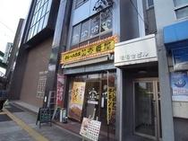 カレーハウスCoCo壱番屋鶴舞公園店徒歩約7分