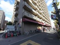 ヤマナカ つるまい店(スーパー)徒歩約3分