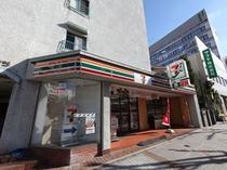 セブンイレブン 名古屋上前津2丁目店(コンビニ)徒歩約4分