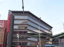 三菱東京UFJ銀行 鶴舞支店(銀行)徒歩約7分