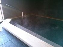 光明石温泉 ひばりの湯