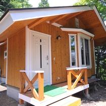 *2~4名用Ⅰタイプコテージ_外観/林間の一戸建て・庭付き (1LDK+ベランダ)42平米!