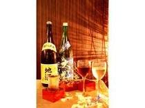 赤☆白ワイン&地酒飲み放題