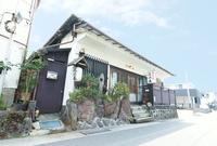 近江屋旅館 <神奈川県>のイメージ