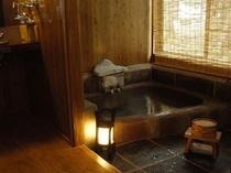 【梅の間】一棟完全離れ客室内湯