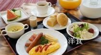 朝食洋食(ページ用)