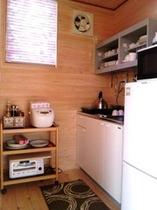 別館 キッチン