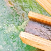 源泉100% 掛け流し温泉。渋総合源泉