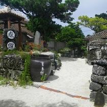 *【喜宝院菟集館】日本最南端のお寺「喜宝院」+民俗資料館「菟集館」が合わさった施設。