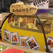 *【茶屋たかにゃ】高那旅館の名物おじぃが切手になりました!!