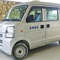 *【送迎車】ご連絡をいただけましたら、竹富港⇔当館をこちらの車で送迎いたします。
