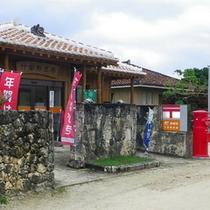 *【竹富島郵便局】当館より徒歩30秒!島の消印を押して手紙を出せば、形に残る良い記念になります。