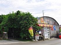 【外観】昭和居酒屋 北山食堂はすぐ隣です。