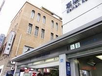 京阪電車・祇園四条駅 当館より徒歩で約3分