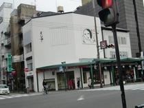 よーじや(京都土産定番、あぶらとり紙のお店)