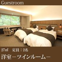 ■洋室ツイン